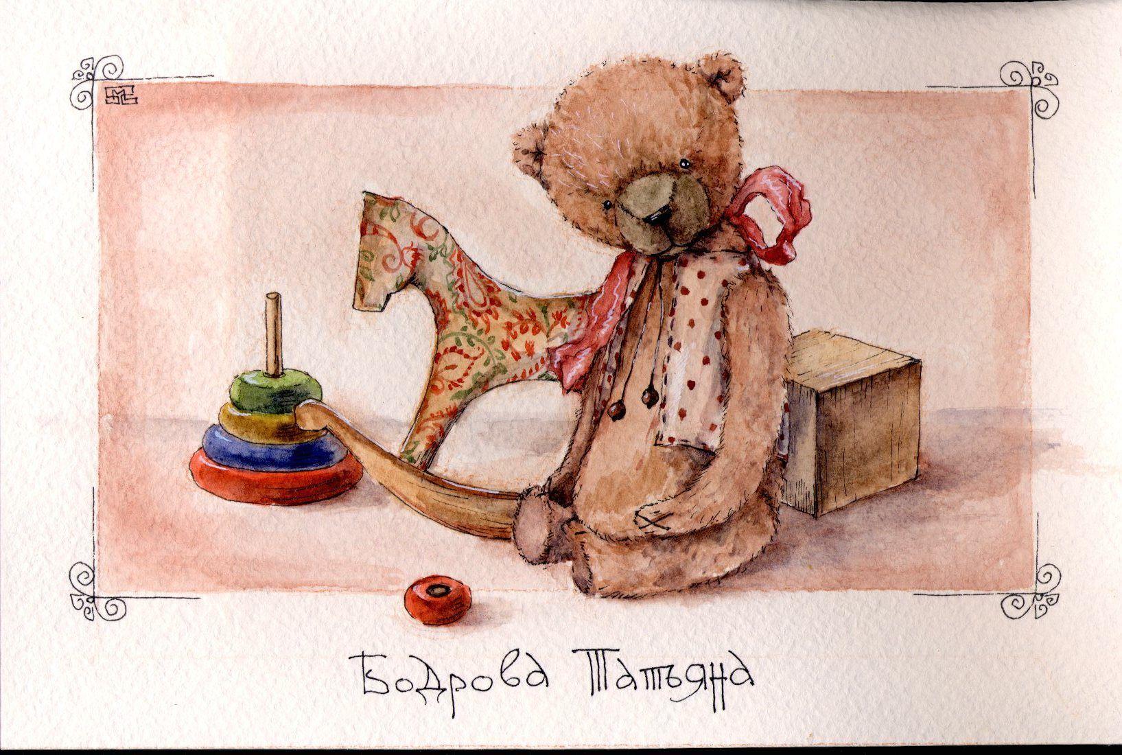 Картинки куколки, винтажные открытки мишка