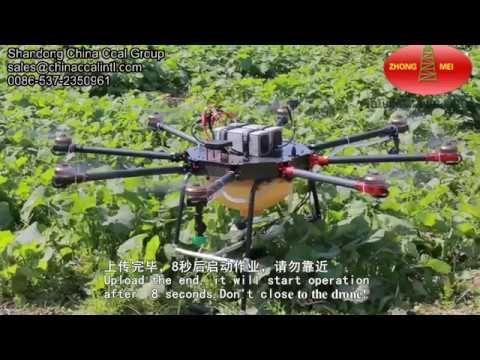 drone pas cher en france