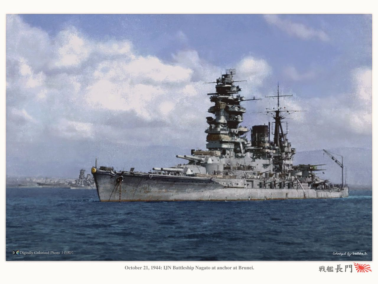 Japanese Battleship Nagato in brunei, October 1944