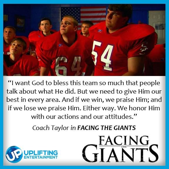 Facing the giants essay