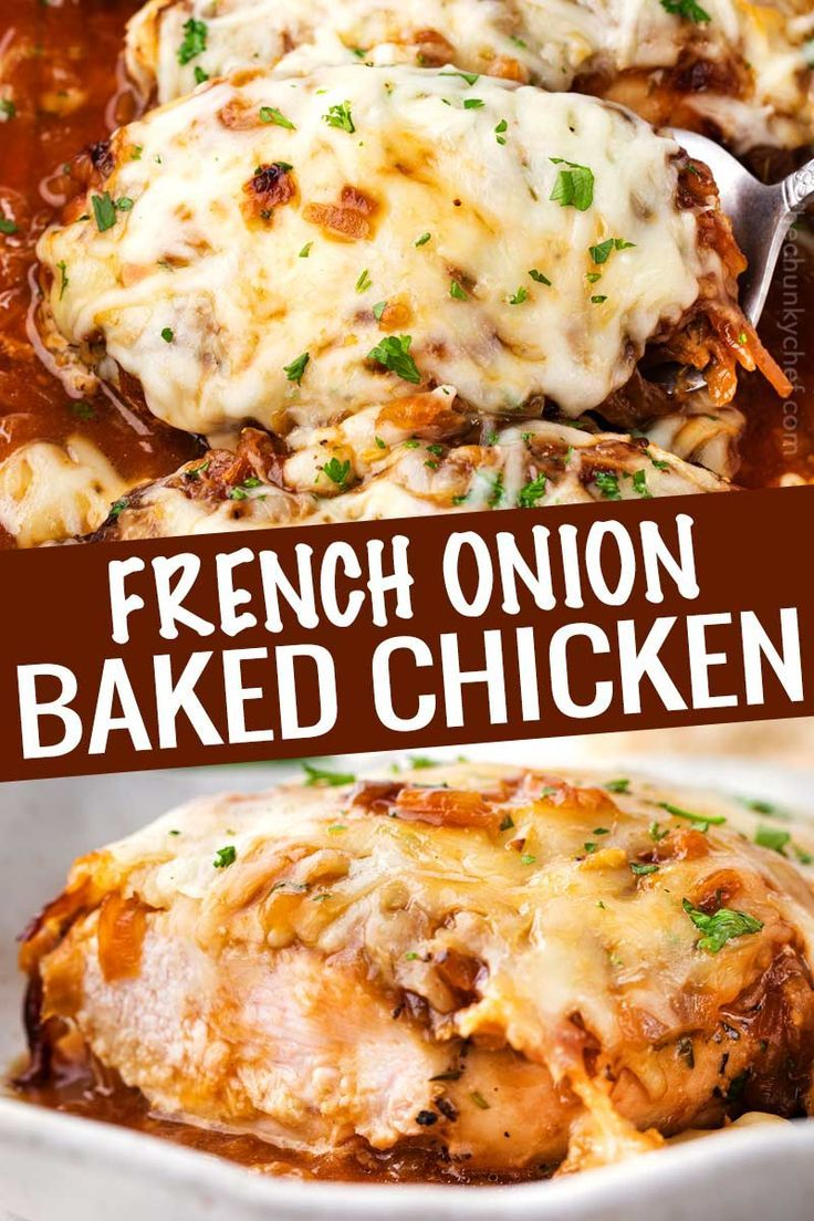 French Onion Baked Chicken (pure comfort food!) - The Chunky Chef