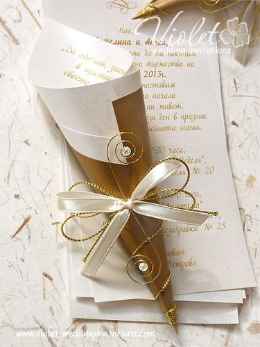 Scroll Wedding Invitation Violet Handmade Invitations