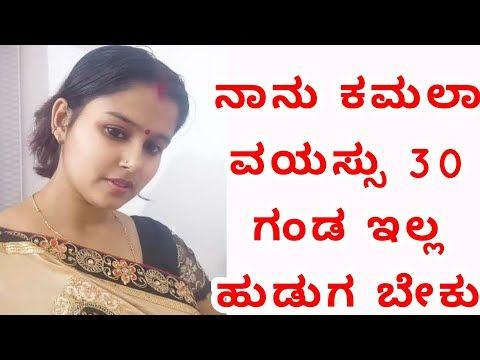 ಮಾನಸ TV Kannada - YouTube in 2020 | Girls phone numbers ...