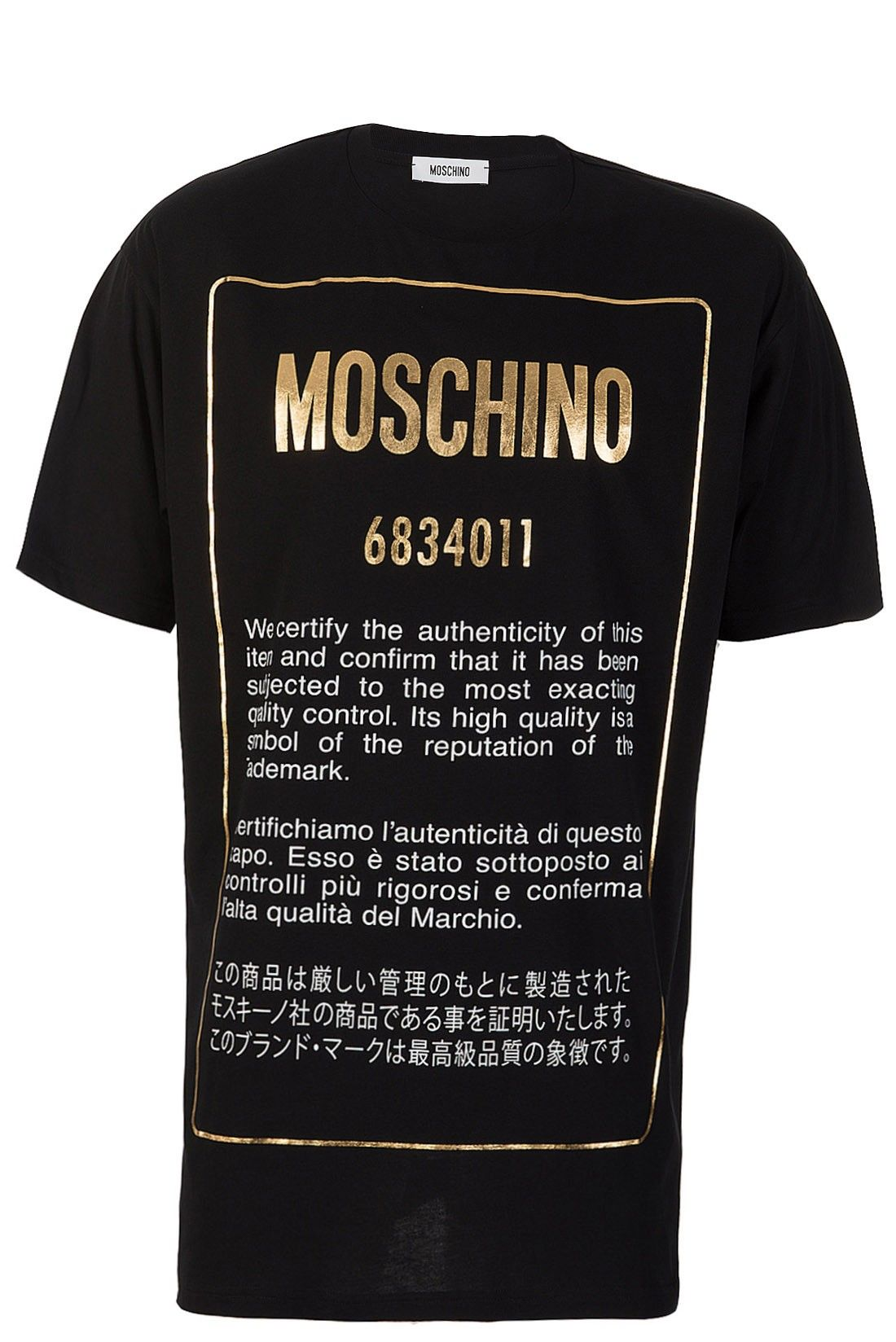 Black t shirt with gold design - Moschino Authenticity T Shirt Black Gold Spring Summer 2014 Men S Designer Clothing