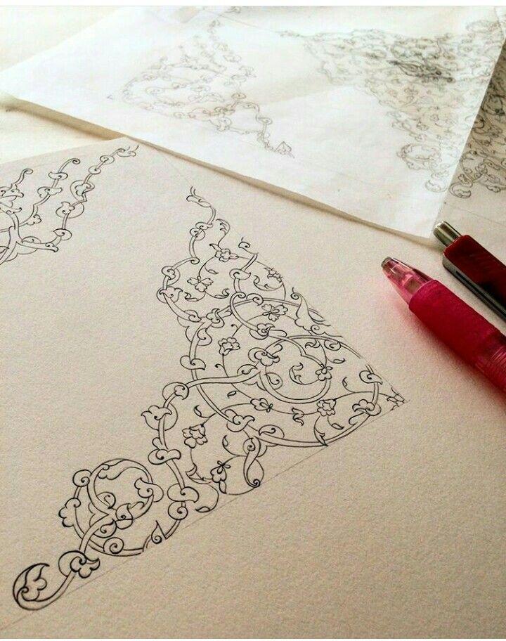 Dessin | زخرفه | Pinterest | Caligrafía, Ornamentos y Geometría