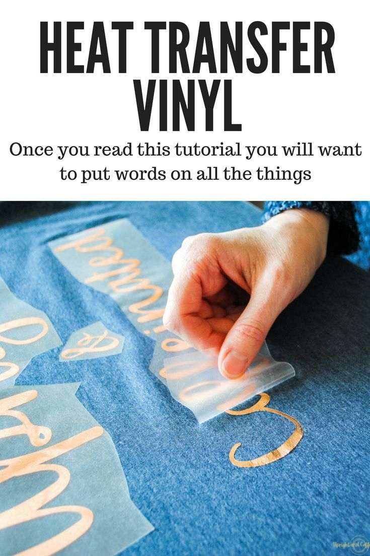This tutorial will teach you all the tips and tricks to use heat transfer vinyl (HTV) also called iron on vinyl. You will want to put words and graphics on all the things!!