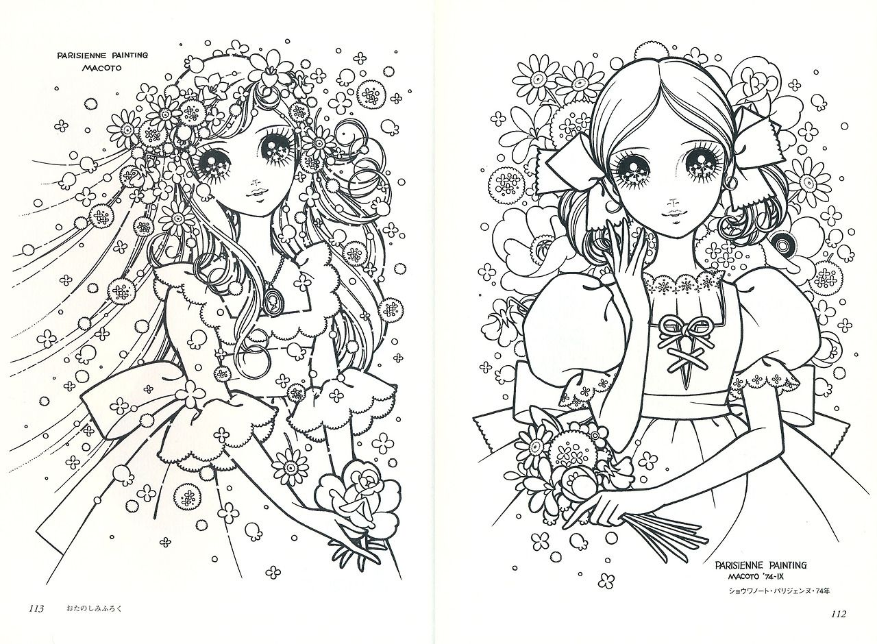 coloring books cute coloring pages coloring book art