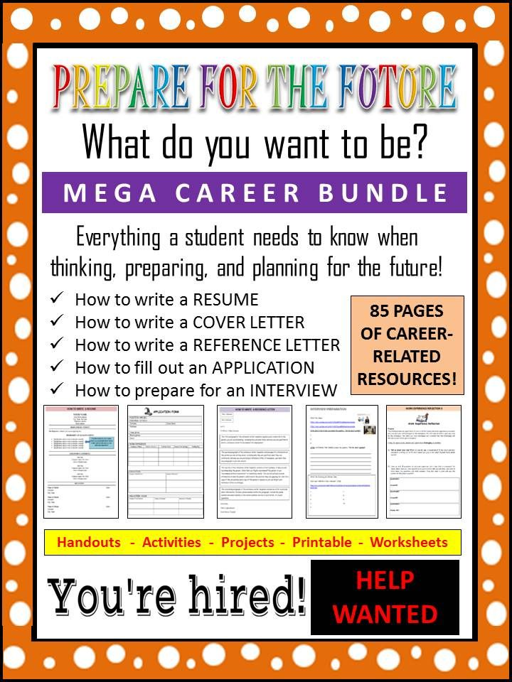 career exploration activities bundle  resume  cover letter
