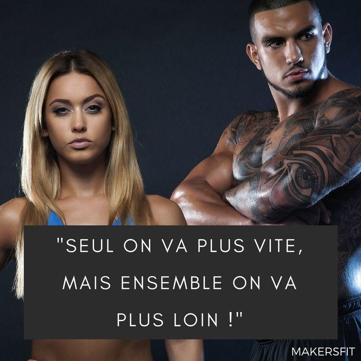#makersfit  #fitness  #motivation  #gym  #tiboinshape  #teamshape  #lifestyle  #work  #workout  #exe...