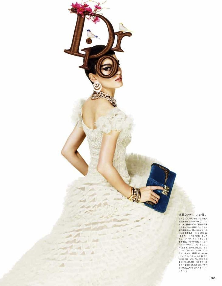 From Vogue Japan as photographed by Giampaolo Sgura and styled by Anna Dello Russo.