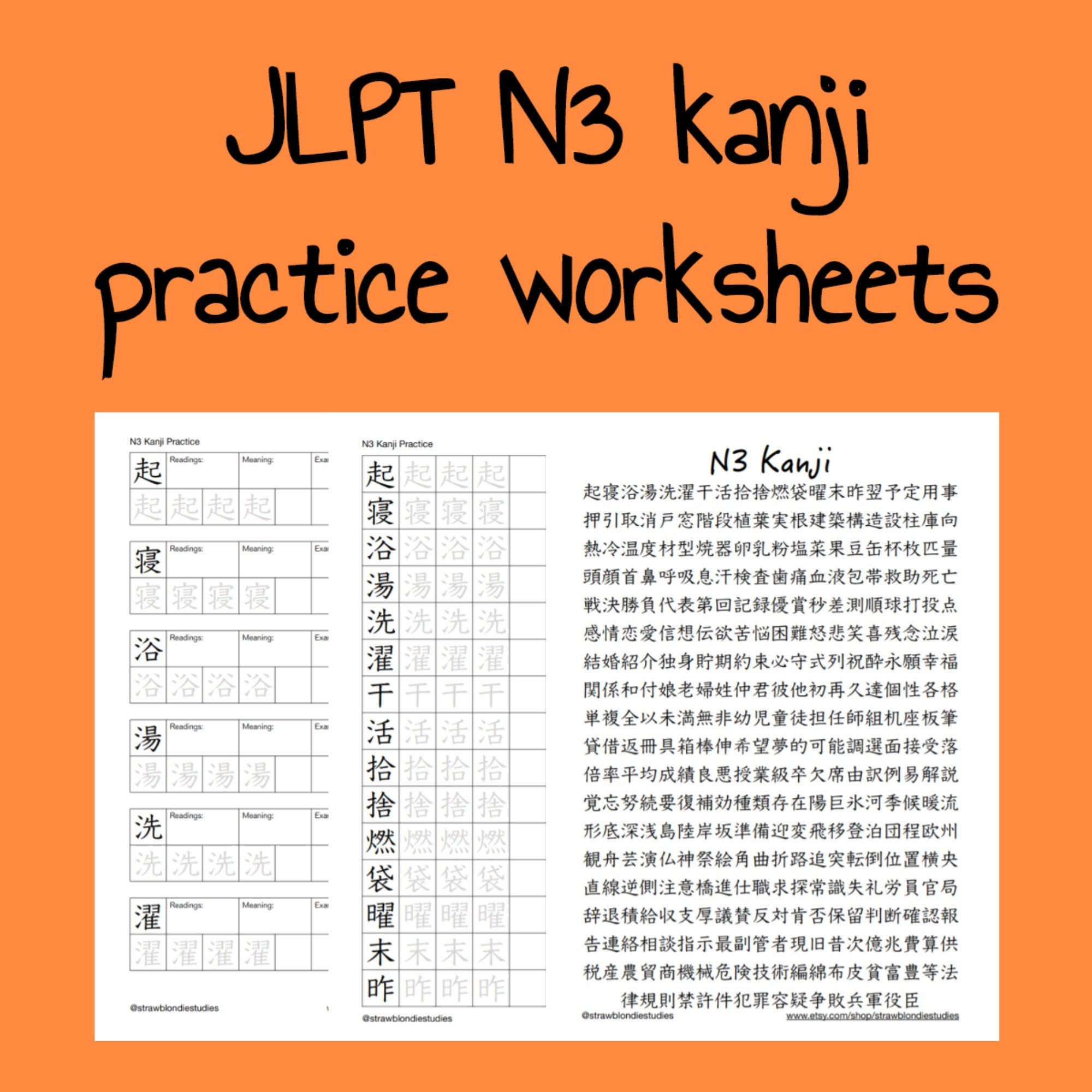 Jlpt N3 Kanji Printable Practice Worksheet Set Download