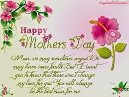Mothers Day Messages In Marathi Happy Mother Day Quotes Happy