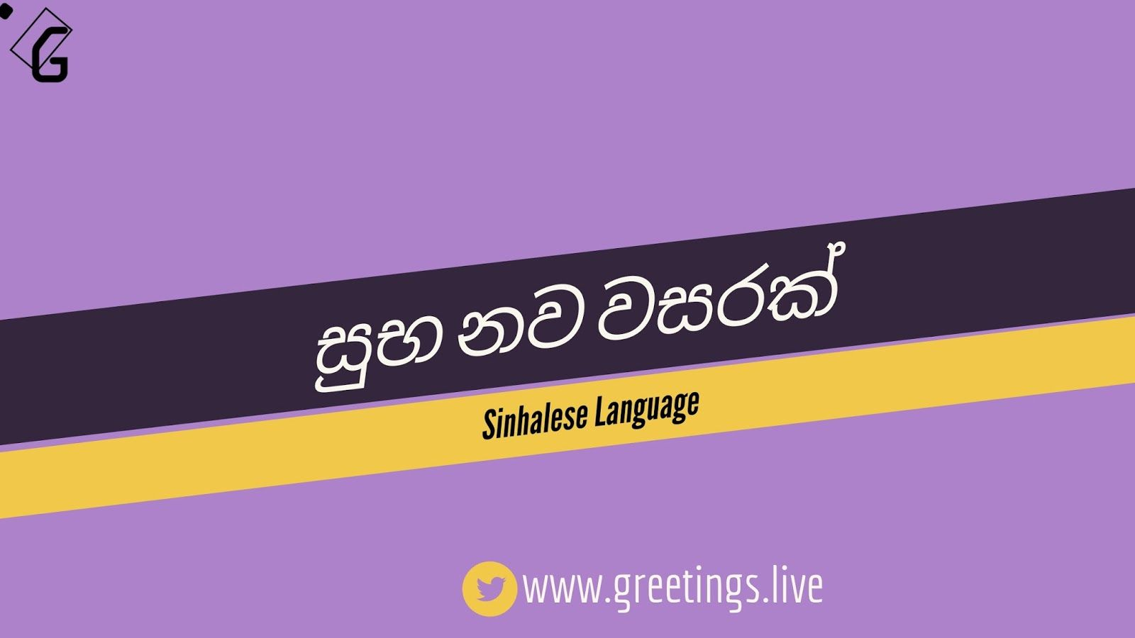 Purple And White New Year Greetings In Sinhalese Language New Year