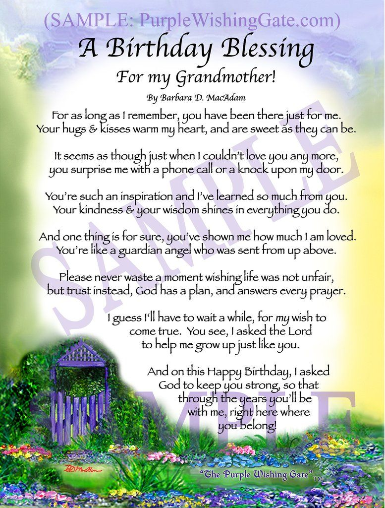 A Birthday Blessing For Grandmother Birthday Gifts