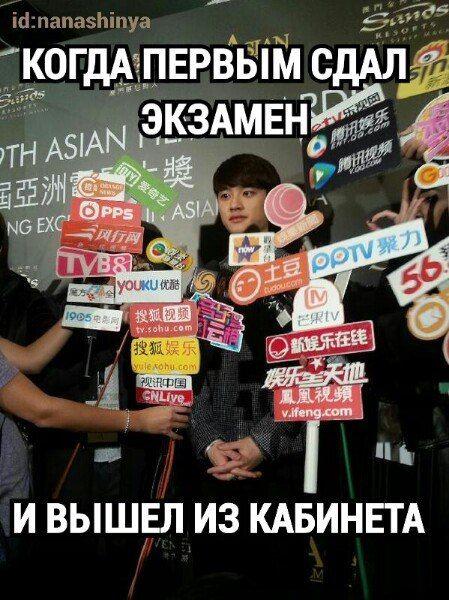 #EXO #DO #Russian #humour