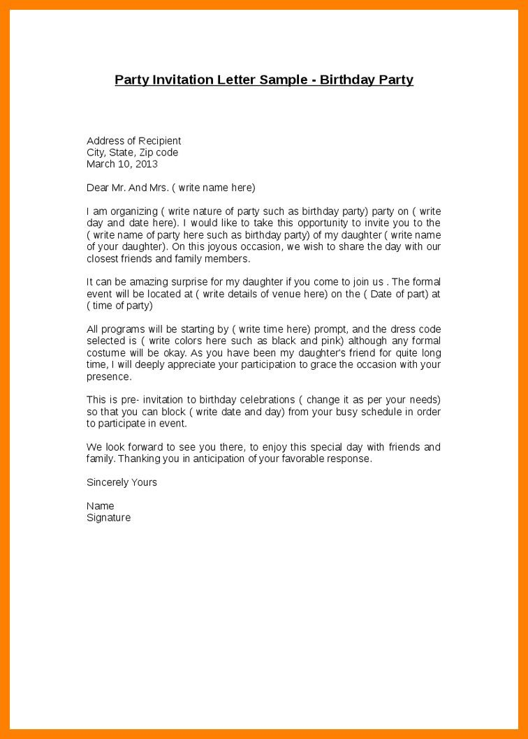 invitation letter birthday party
