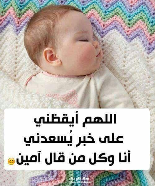 امين يارب Baby Blanket Crochet Easy Crochet Baby Blanket Crochet Baby Blanket Free Pattern