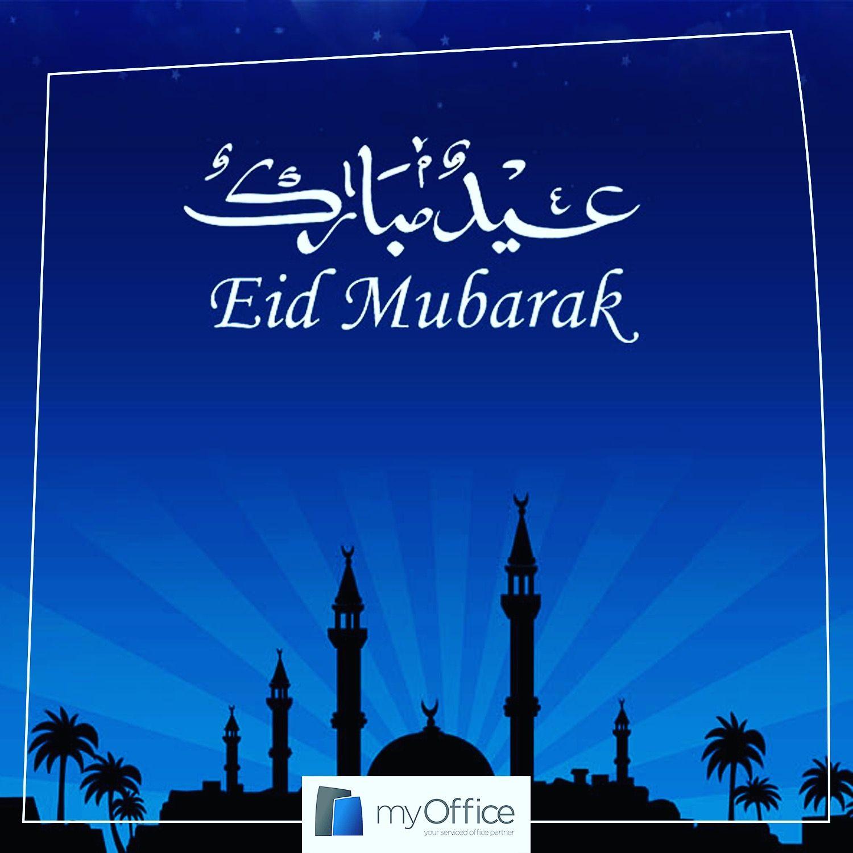 كل عام وانتم بخير عساكم من عواده عيد الفطر عيد مبارك Eid Mubarak Movie Posters Poster