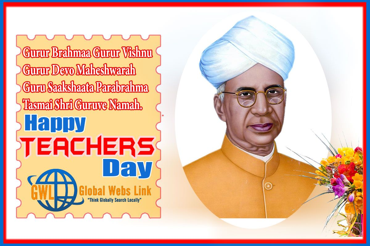 India Celebrates Teachers Day In Memory Of Dr Sarvepalli Radhakrishnan S Whose Birthday Falls Marketing Services Teachers Day Internet Marketing Company