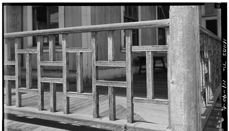 Maui Hawaii Porch Railing Idea Deck Railing Ideas Porch