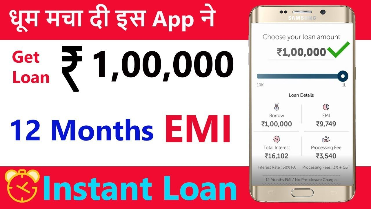 Pin On Get Instant Personal Loan Approval In 5 Minutes Instant Personal Loan Process