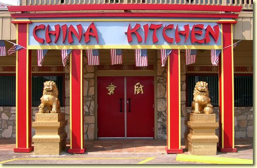 China Kitchen Dine In Or Carry Out The Year Of The Horse