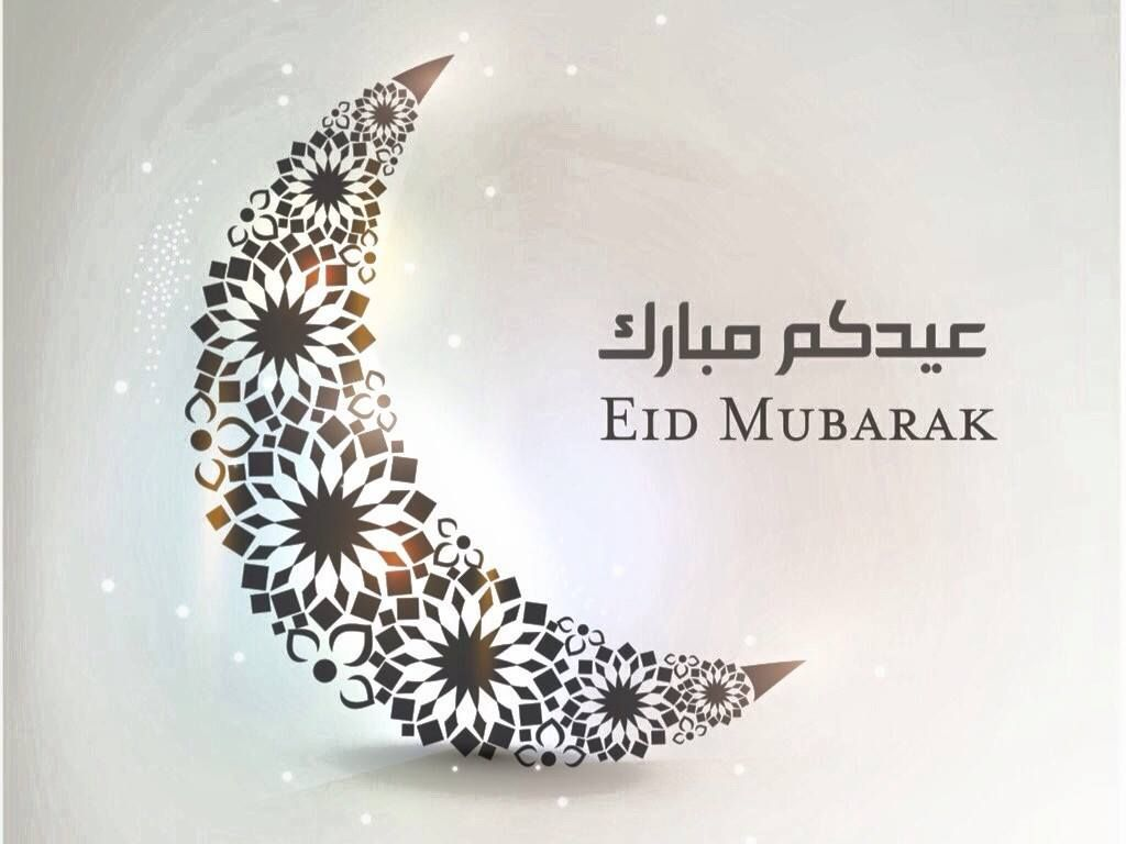 Ecards4u Provides Eid Mubarak Eid Wishes Eid Greetings Happy Eid
