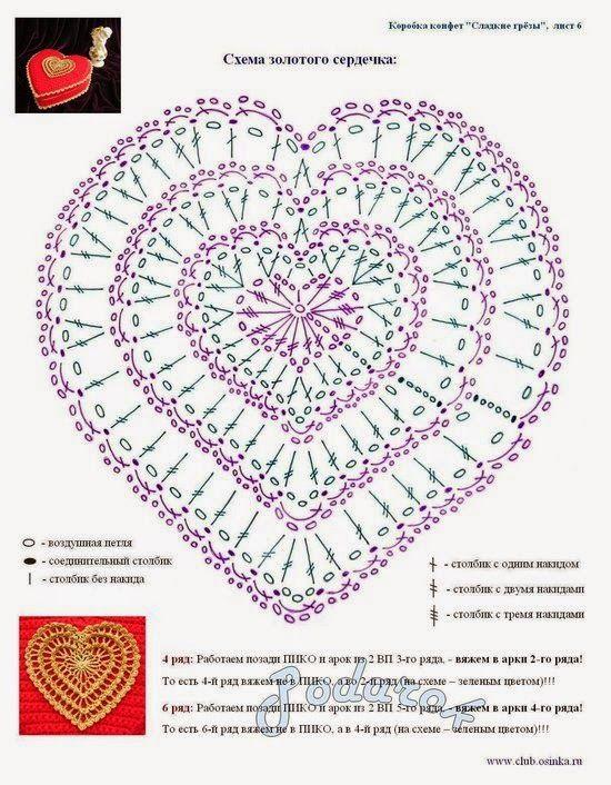 Pin de marwa zhran en hearts crochet | Pinterest | Ganchillo
