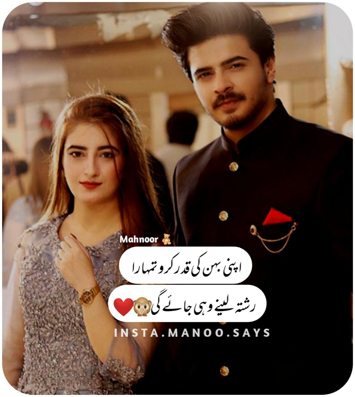 Pin By Mahnoor Ch On Manoo Says In 2020 Fun Quotes Funny Funny Quotes Best Quotes