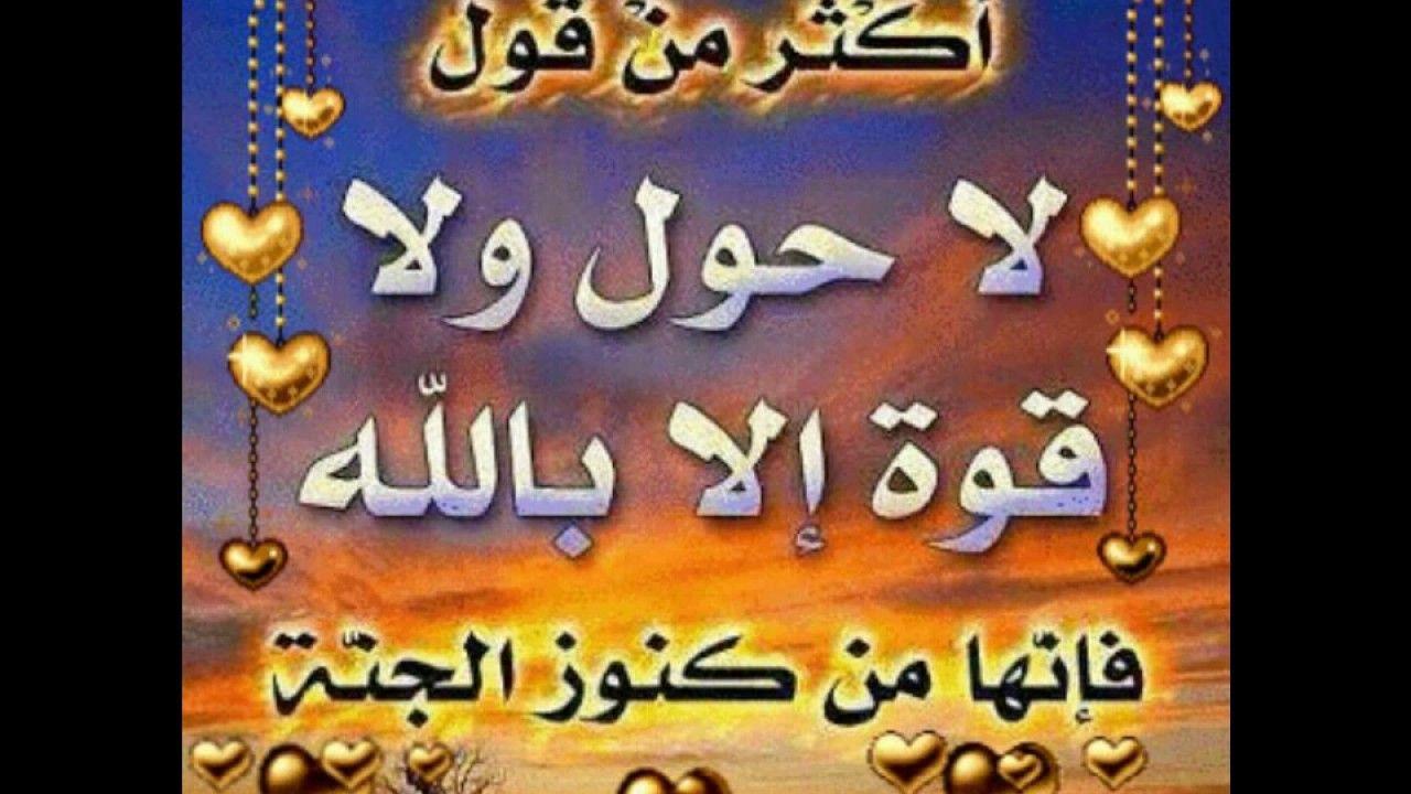 اجمل الصور الدينية اروع ما يقال فالجانب الدينى بالصور كلمات جميلة Neon Signs Neon Arabic Calligraphy