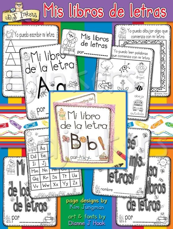 learning letters in spanish books spanish early literacy and math. Black Bedroom Furniture Sets. Home Design Ideas