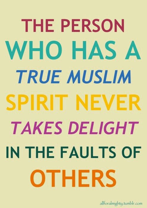 who is a true muslim