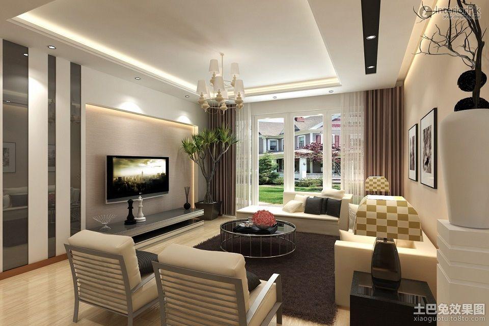 Beautiful lcd cabinet arr walls sofa set living room for Lcd cabinet designs for living room
