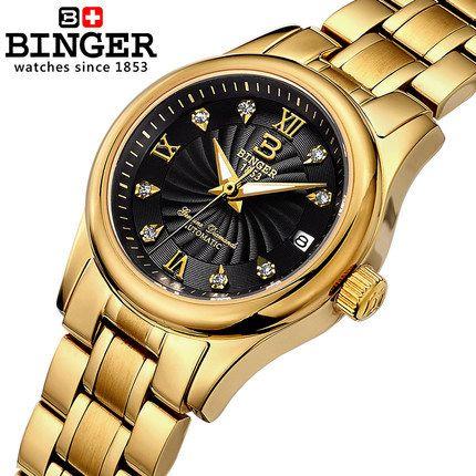 US $71.89 - 2016 New Switzerland Fashion Binger Geneva Watch Gold Bracelet Woman Watch Women Dress Watches Trendy Wristwatch Drop Shipping