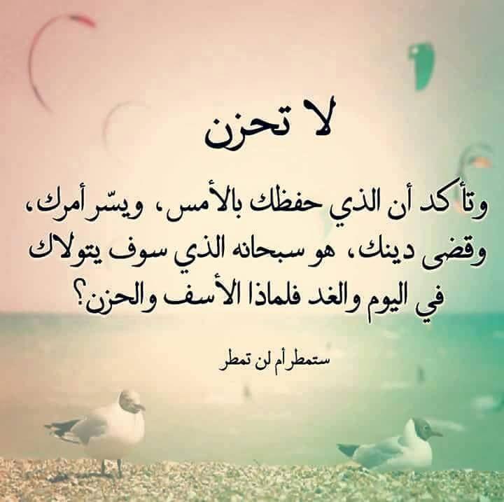 بنت صحراء الجزائر Sousou08be Words Arabic Words Prayers