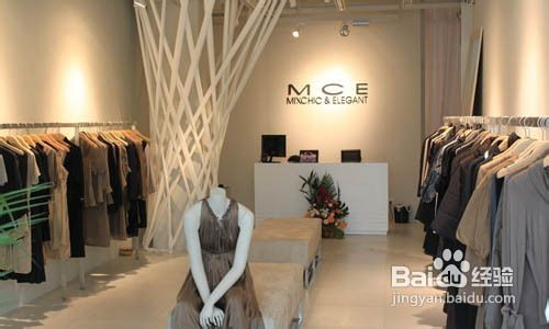 Clothing Store Decoration Design Clothing Store Interior Shop