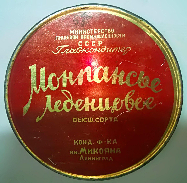 Советский Леттеринг | Старинные фотографии, Ностальгия ...