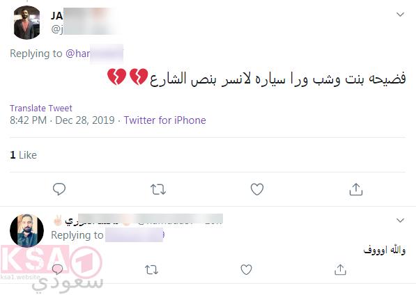 مقطع فيديو فضيحة سيارة اللانسر ومديرية الأمن العام تعلق على الفيديو الساخن تداول بعض مرتادي منصات التواصل الاجتماعي وخاصة فيس بوك وتويتر في الأردن اليوم فضيحة