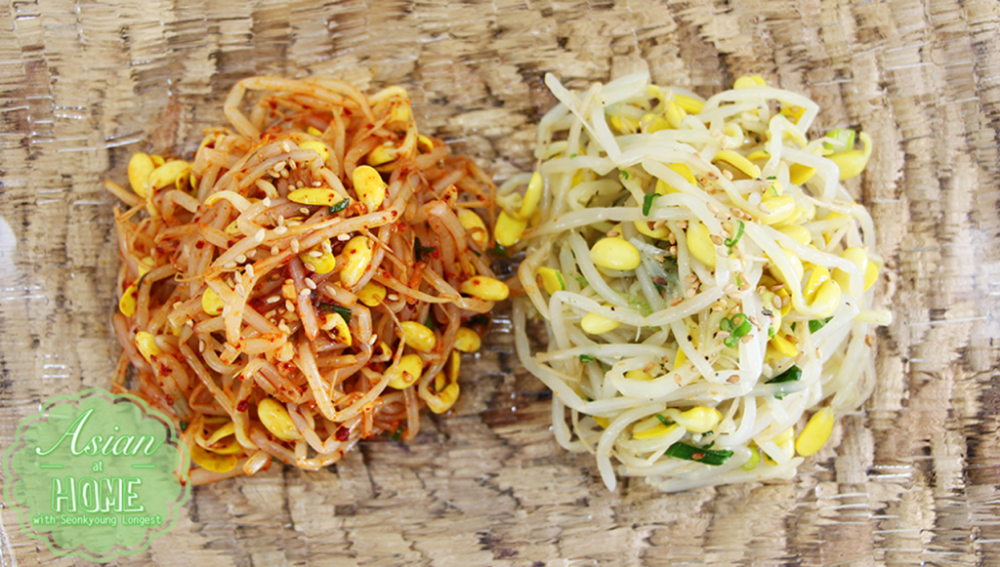 Photo of Kongnamul Muchim (Korean Soybean Sprouts Side Dish) Recipe & Video – Seonkyoung Longest