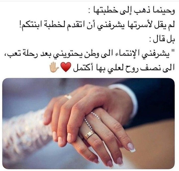 Pin By Sahmeldeen Mahmoud On Reflexions Romantic Words Arabic Love Quotes Love Words