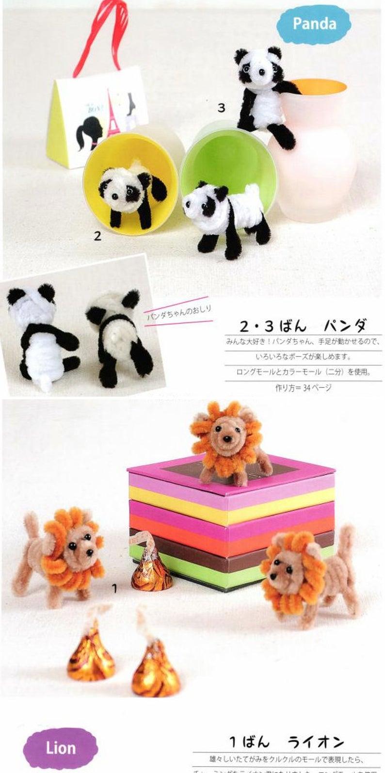 Making Pipe Cleaner Zoo Animal n3513 - Japanese Craft Book