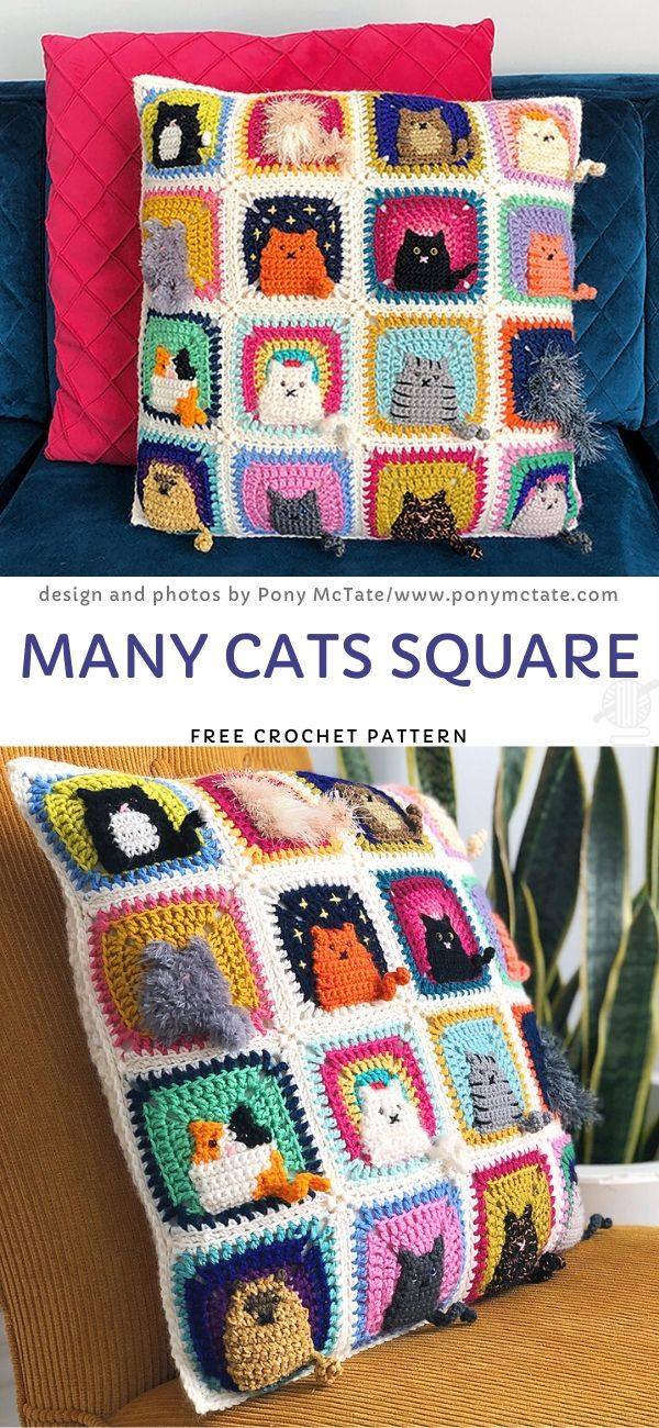 Many Cats Square Free Crochet Pattern