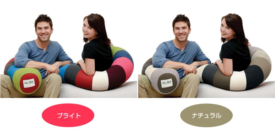 Yogibo(ヨギボー)- Yogibo Caterpillar(ヨギボー・キャタピラー)
