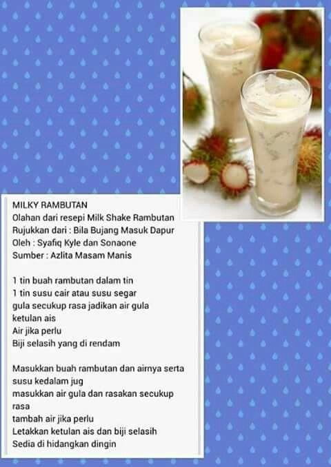Milky Rambutan