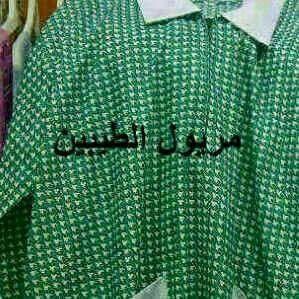 مريول الطيبين المجدد Fashion Sweaters Olds