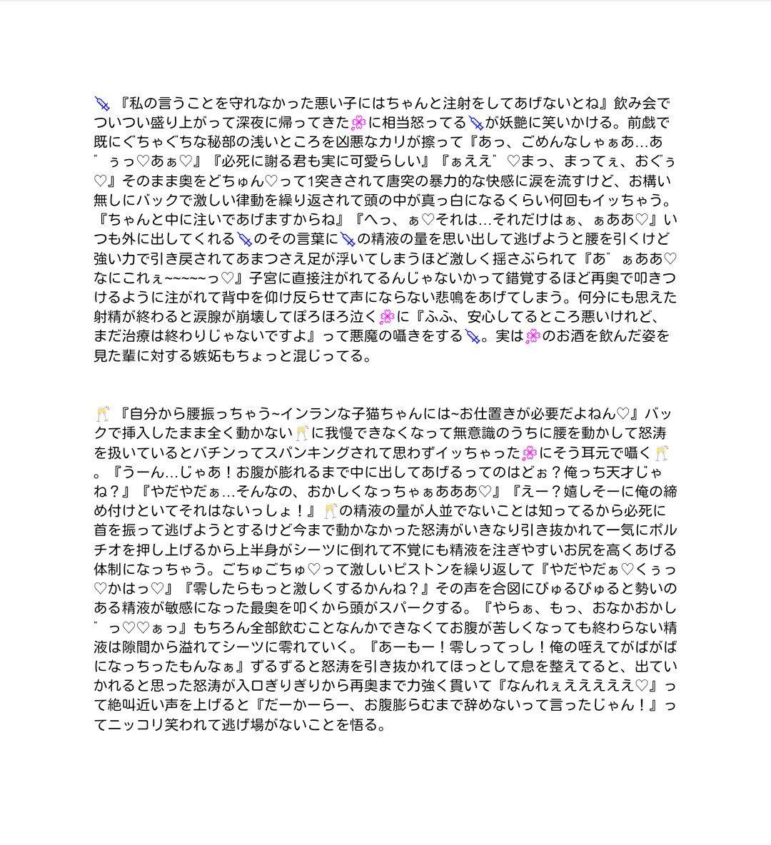 ボード ヒプマイ 夢小説r のピン