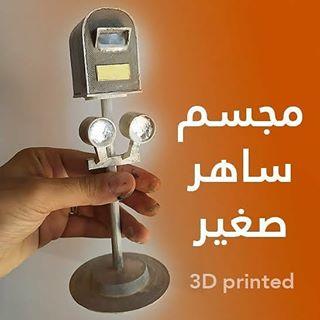 مجسم كاميرا ساهر مطبوع ثلاثي الأبعاد Prints 3d Printing Electronic Products