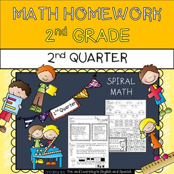 2nd grade math homework help