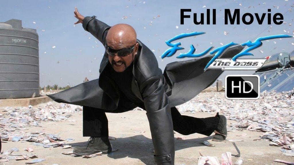 sivaji the boss subtitle indonesia