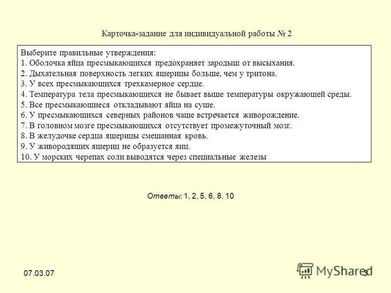 Книга ин яз юхнель11 класс